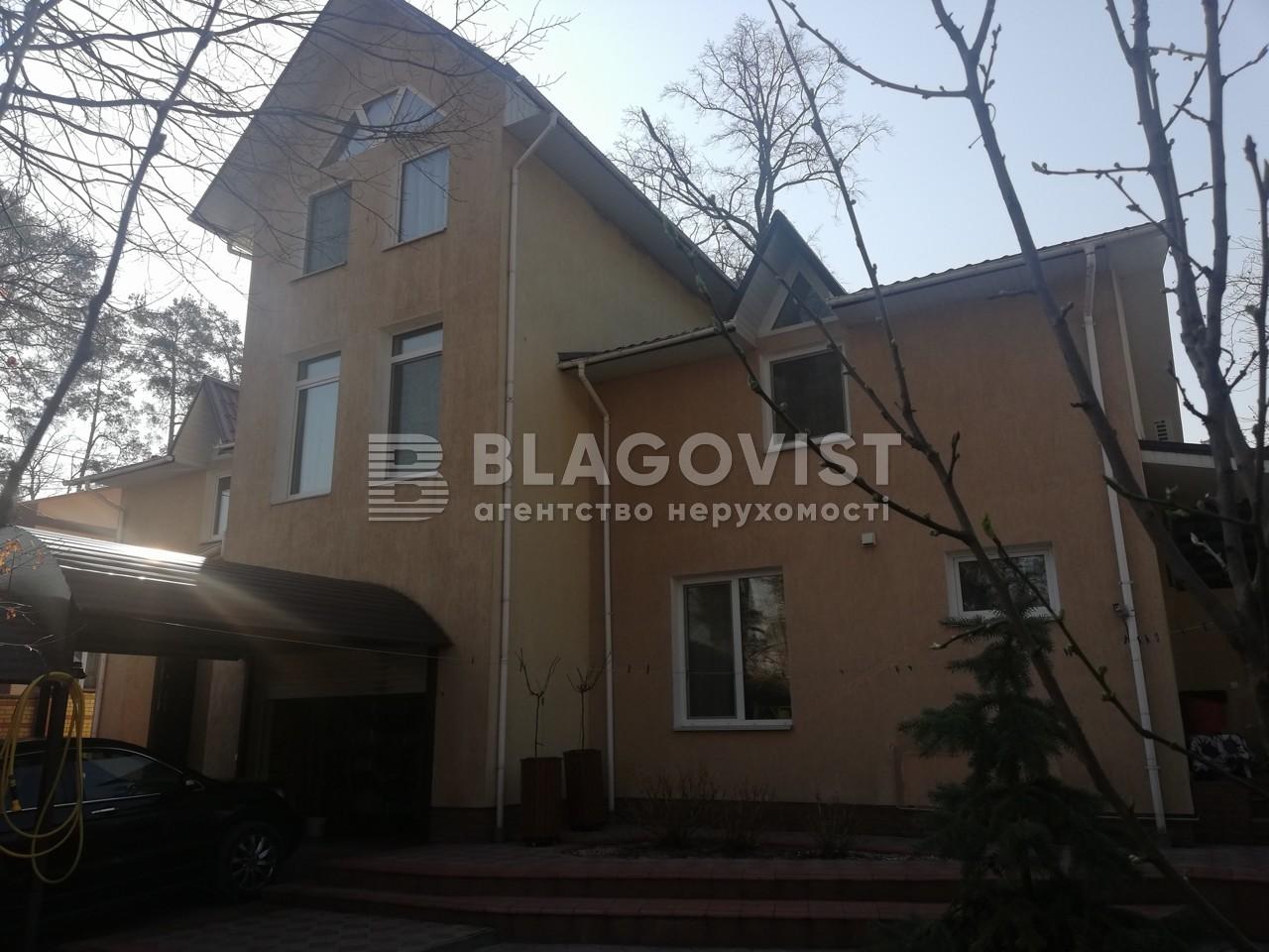 Дом Z-519087, Толстого, Ирпень - Фото 2