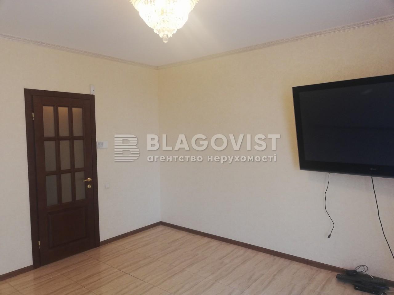 Дом Z-519087, Толстого, Ирпень - Фото 23
