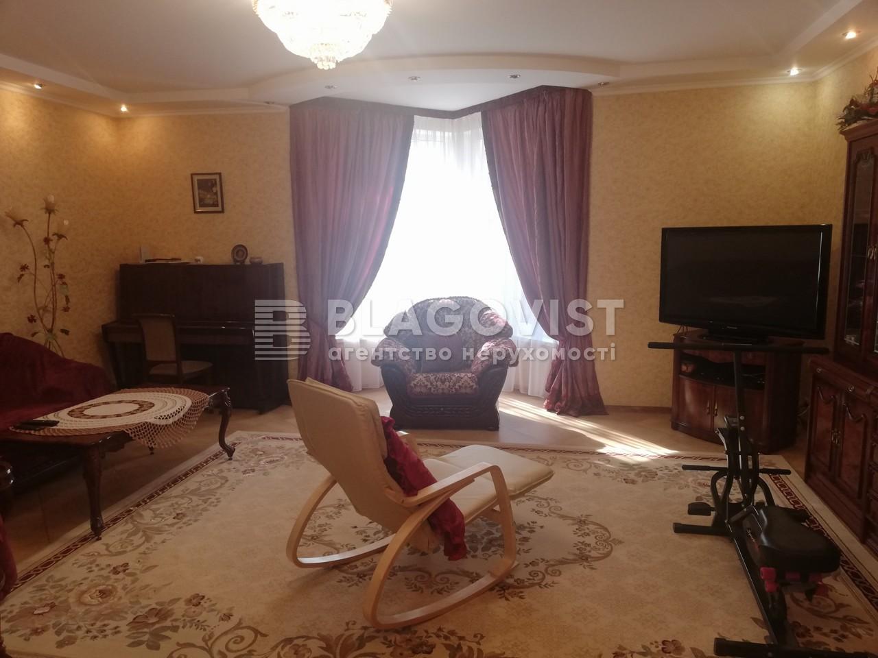 Дом Z-519087, Толстого, Ирпень - Фото 8