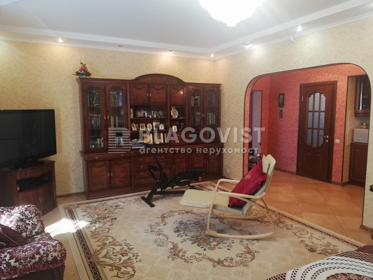 Дом Z-519087, Толстого, Ирпень - Фото 9