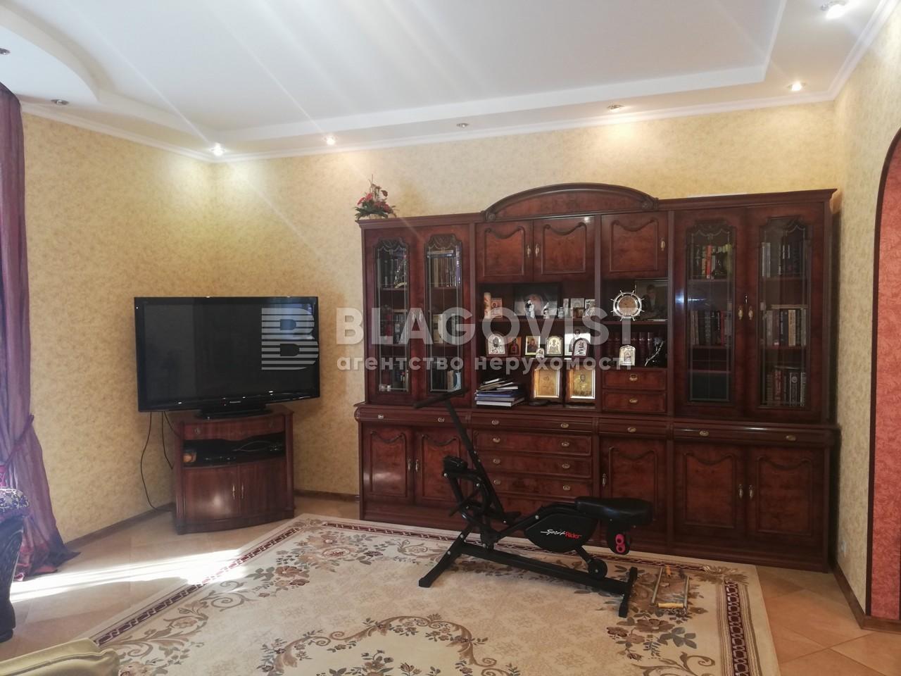 Дом Z-519087, Толстого, Ирпень - Фото 10