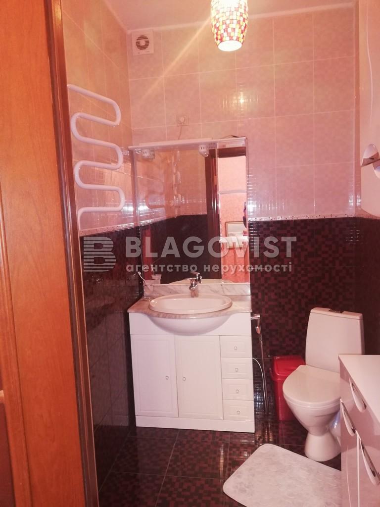 Дом Z-519087, Толстого, Ирпень - Фото 37