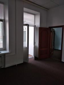Офис, Сечевых Стрельцов (Артема), Киев, E-6924 - Фото3