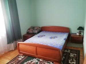 Квартира Вишняковская, 11, Киев, R-25231 - Фото 4