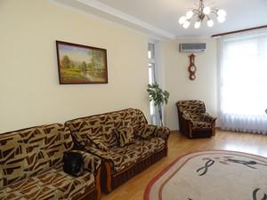 Квартира Кудряшова, 20б, Киев, X-7957 - Фото