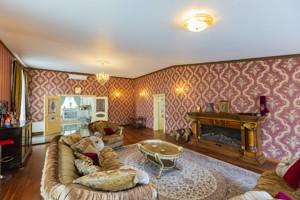 Дом Скифская, Софиевская Борщаговка, F-41332 - Фото 12