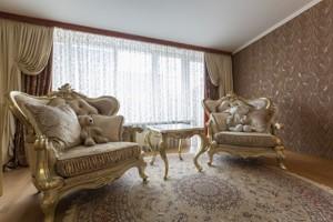 Дом Скифская, Софиевская Борщаговка, F-41332 - Фото 17