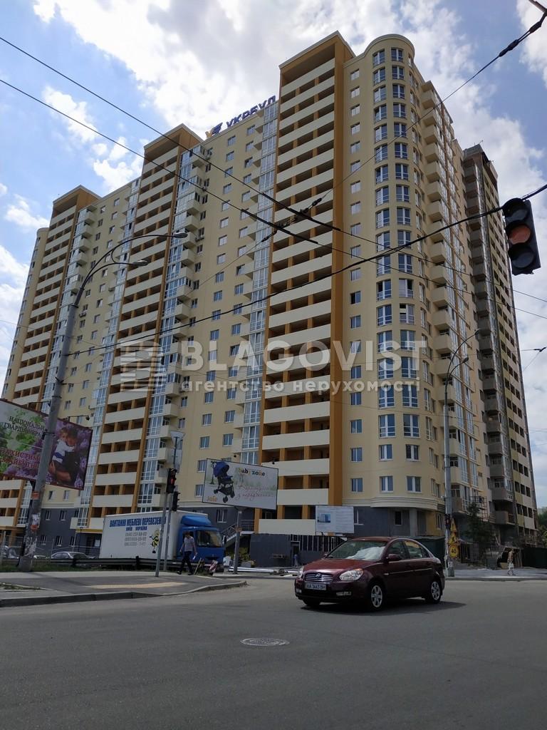 Квартира E-40911, Новомостицкая, 15, Киев - Фото 1