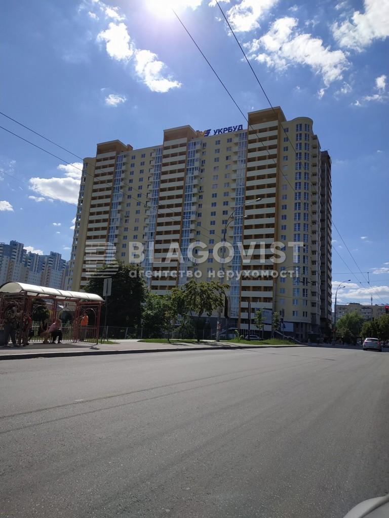 Квартира E-40911, Новомостицкая, 15, Киев - Фото 2