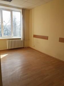Коммерческая недвижимость, Z-234064, Стройиндустрии, Голосеевский район