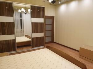 Квартира Полтавська, 13, Київ, Z-1709249 - Фото 5