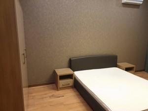 Квартира Полтавська, 13, Київ, Z-1709249 - Фото 6