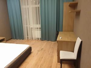 Квартира Полтавська, 13, Київ, Z-1709249 - Фото 9