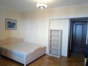 Квартира C-95900, Панаса Мирного, 27, Киев - Фото 21