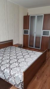 Квартира Григоренко Петра просп., 15, Киев, Z-222442 - Фото3