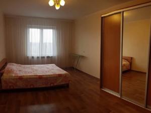 Квартира Глушкова Академіка просп., 9е, Київ, Z-509660 - Фото 4