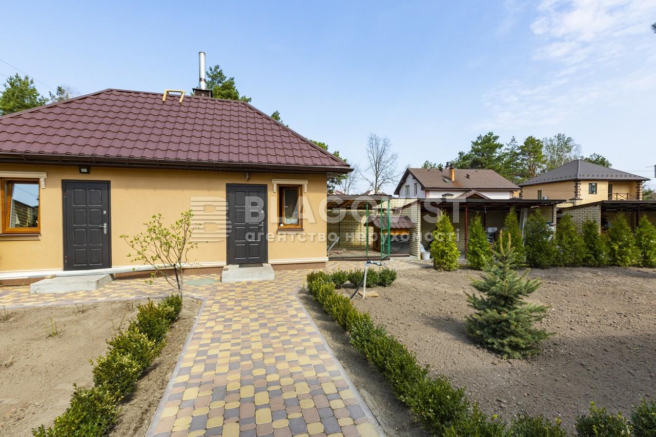 Дом M-34822, Дмитровка (Киево-Святошинский) - Фото 36