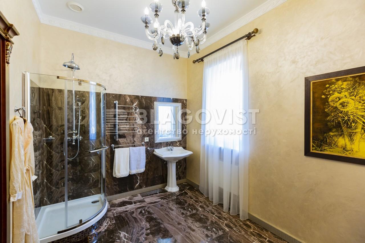 Дом M-34822, Дмитровка (Киево-Святошинский) - Фото 22