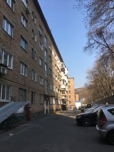 Квартира Бойчука Михайла (Кіквідзе), 41, Київ, X-17129 - Фото1