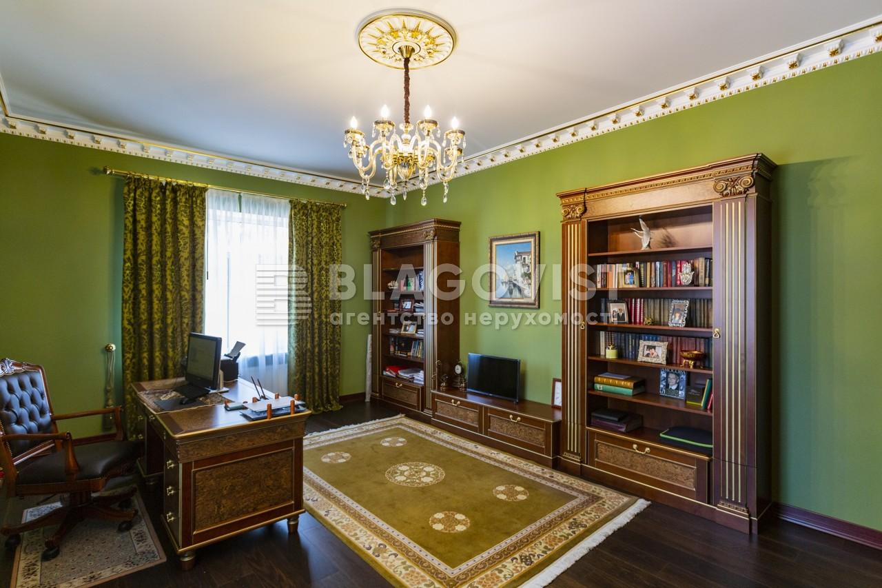 Дом M-34822, Дмитровка (Киево-Святошинский) - Фото 10