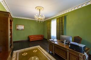 Будинок Дмитрівка (Києво-Святошинський), M-34822 - Фото 8