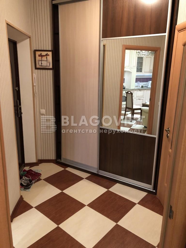 Квартира Z-512972, Булаховского Академика, 5б, Киев - Фото 17
