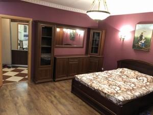 Квартира Булаховського Академіка, 5б, Київ, Z-512972 - Фото3
