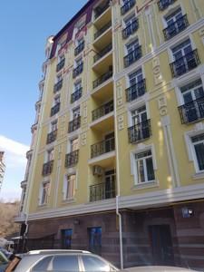 Квартира Дегтярная, 14, Киев, Z-516496 - Фото3