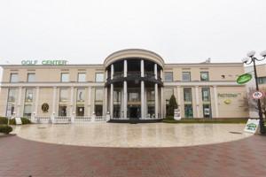 Office, Obolonska naberezhna, Kyiv, P-189 - Photo