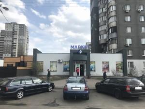 Отдельно стоящее здание, R-25309, Азербайджанская, Киев - Фото 4