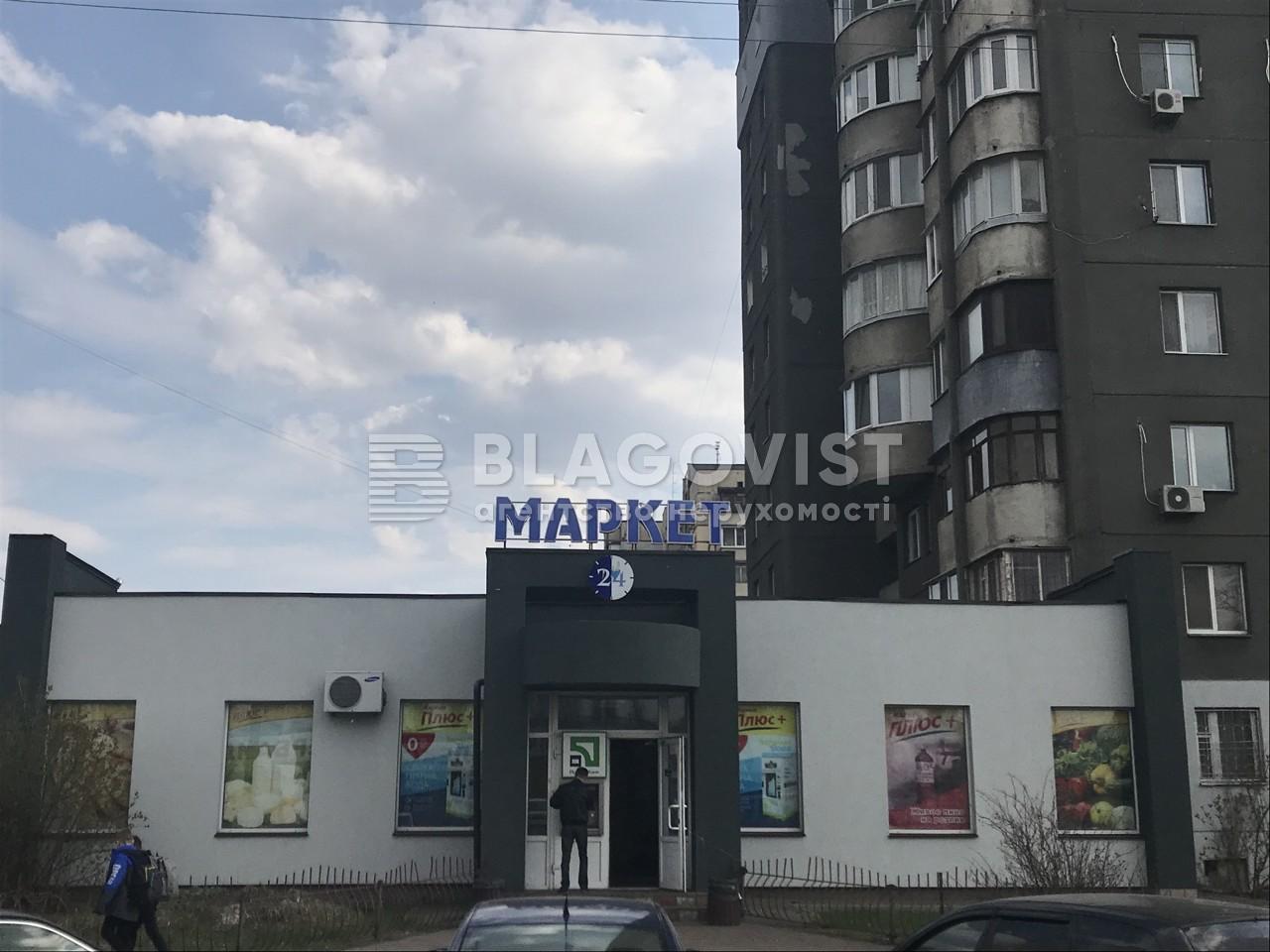 Отдельно стоящее здание, R-25309, Азербайджанская, Киев - Фото 5