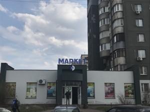 Отдельно стоящее здание, Азербайджанская, Киев, R-25309 - Фото3