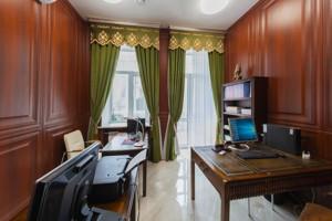 Квартира Прорезная (Центр), 9, Киев, H-43989 - Фото 5