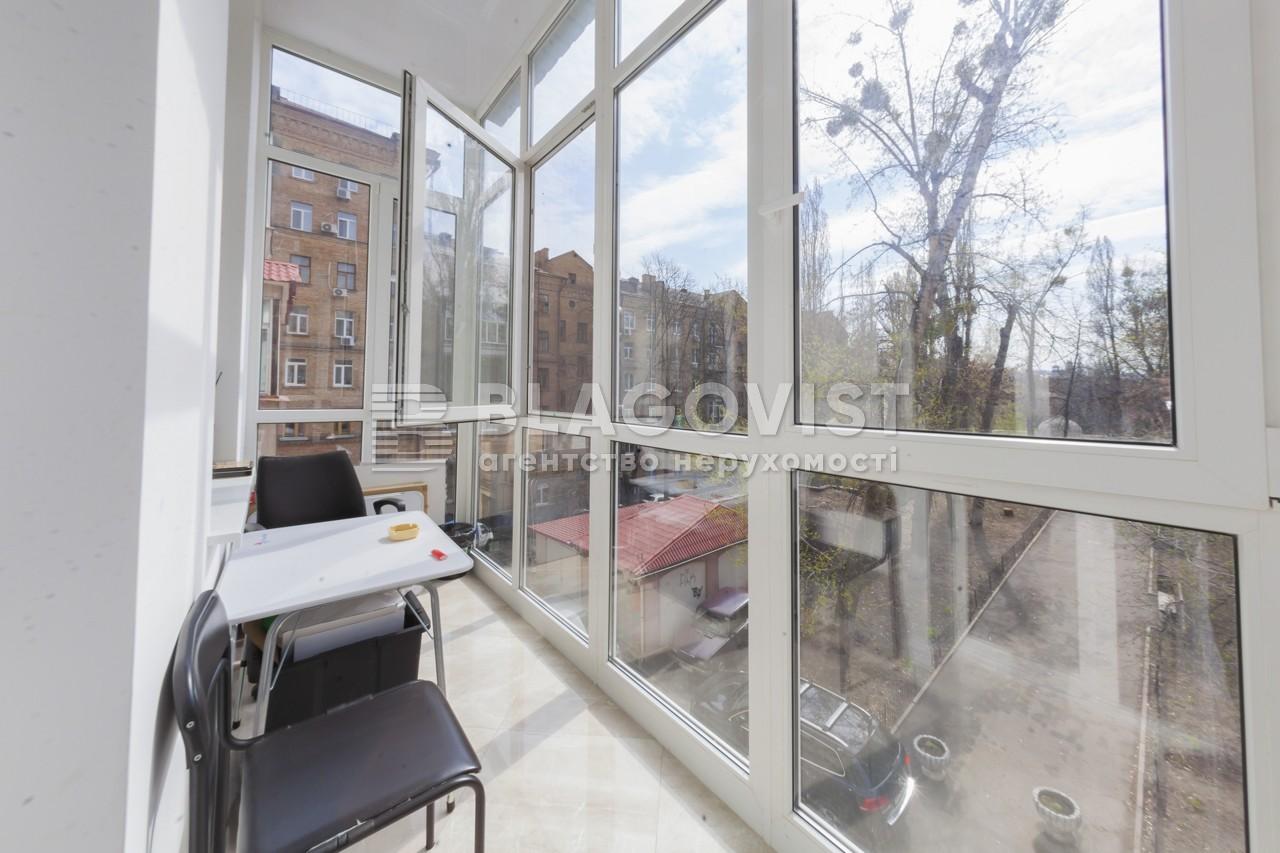 Квартира H-43989, Прорезная (Центр), 9, Киев - Фото 13