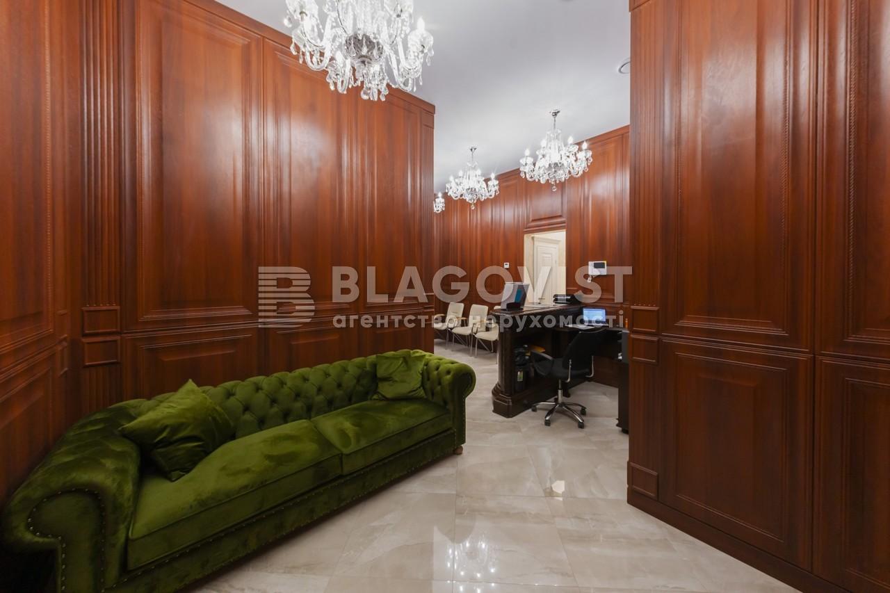 Квартира H-43989, Прорезная (Центр), 9, Киев - Фото 15
