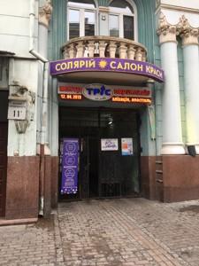 Нежилое помещение, D-34871, Городецкого Архитектора, Киев - Фото 14