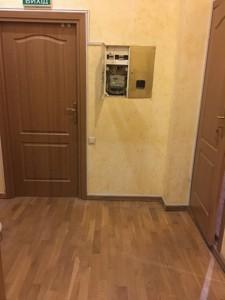 Нежилое помещение, D-34871, Городецкого Архитектора, Киев - Фото 12