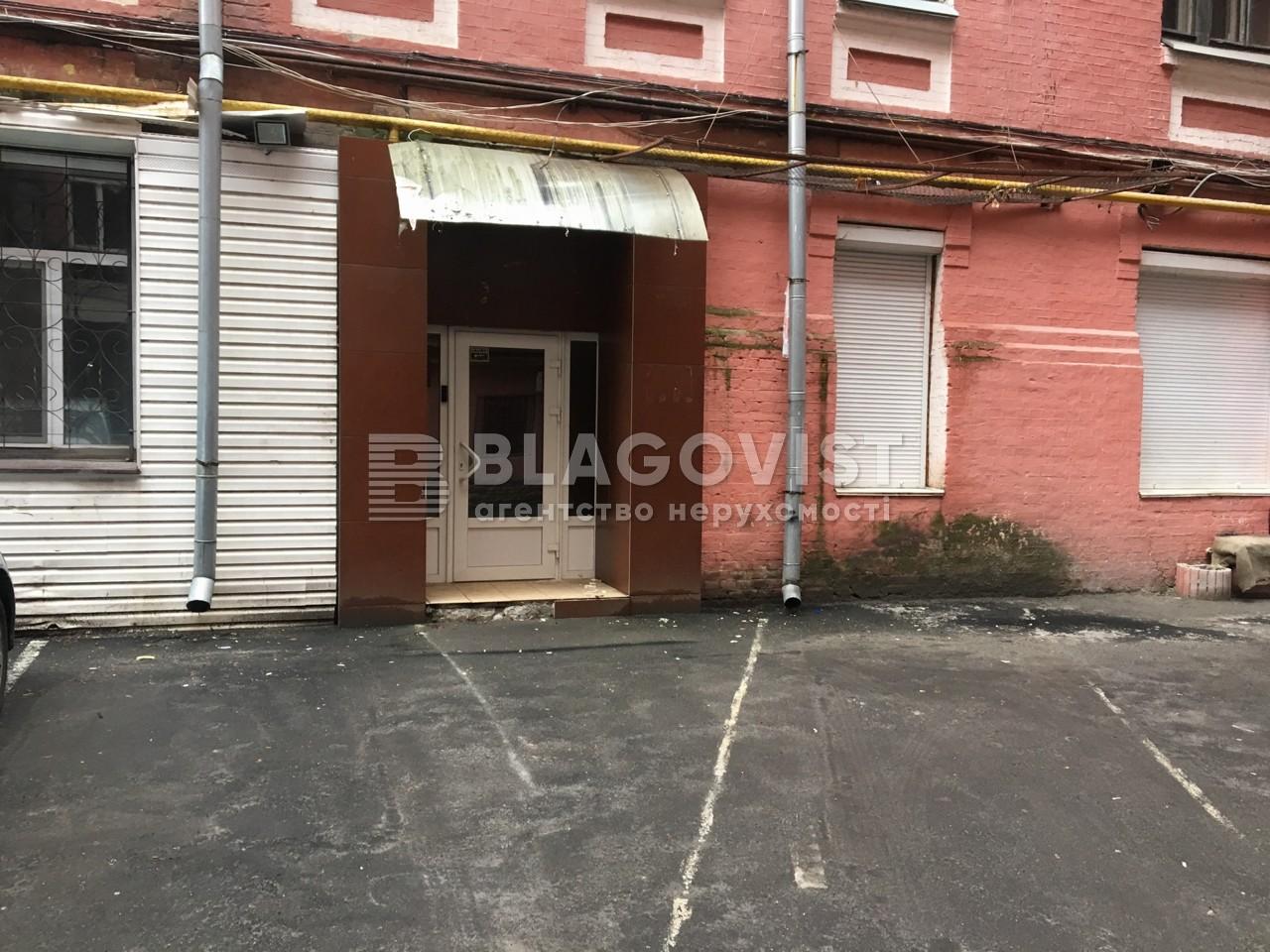 Нежилое помещение, D-34871, Городецкого Архитектора, Киев - Фото 13