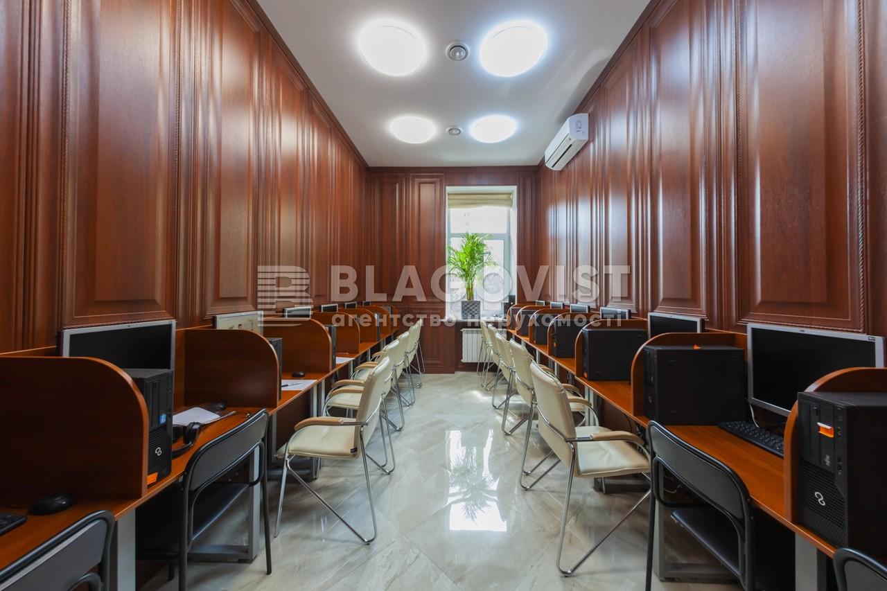 Офис, H-43990, Прорезная (Центр), Киев - Фото 8