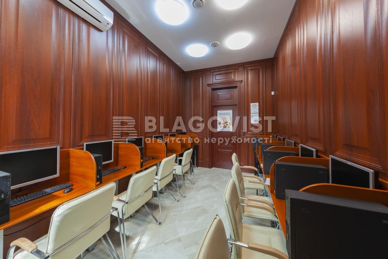 Офис, H-43990, Прорезная (Центр), Киев - Фото 9
