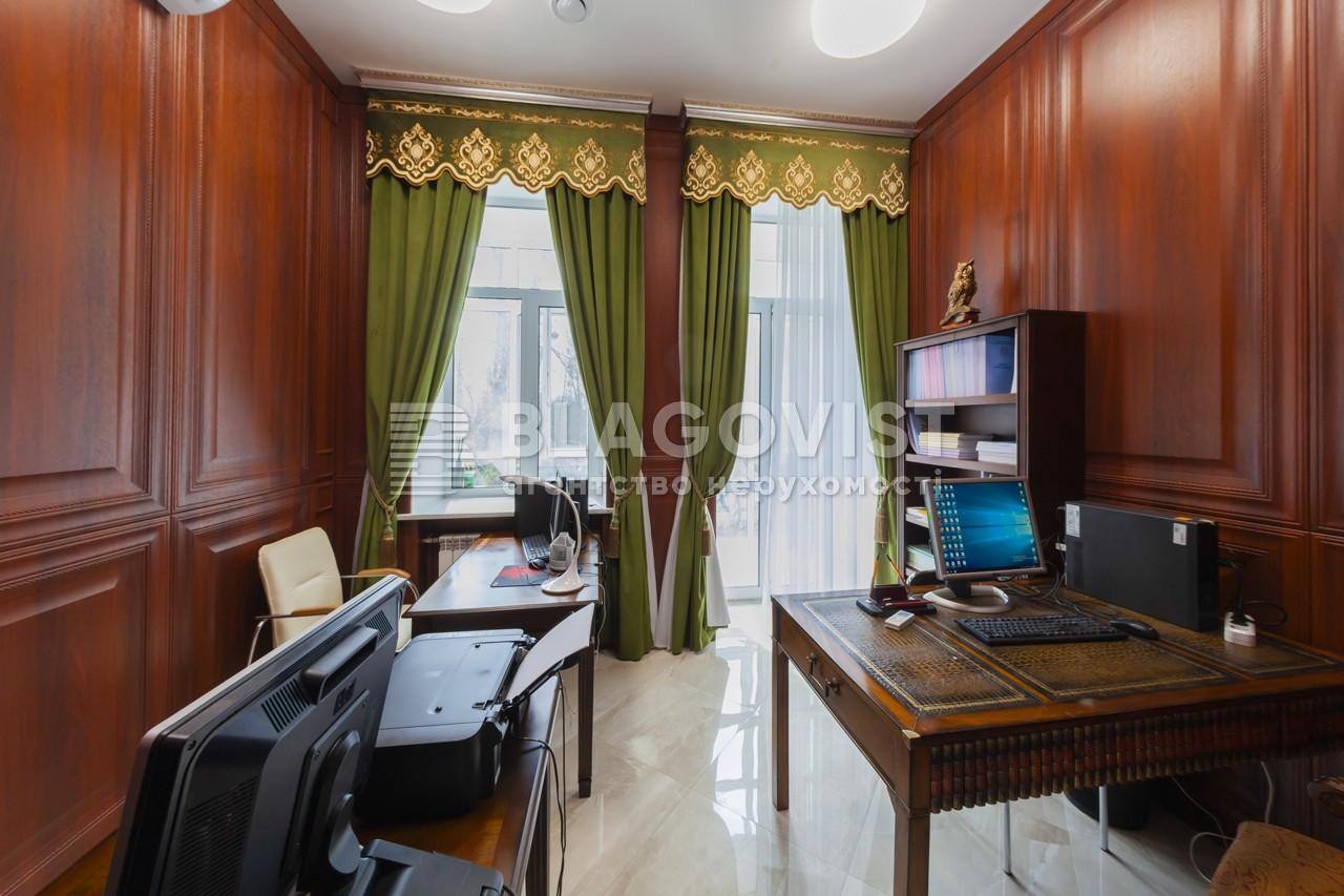 Офис, H-43990, Прорезная (Центр), Киев - Фото 6