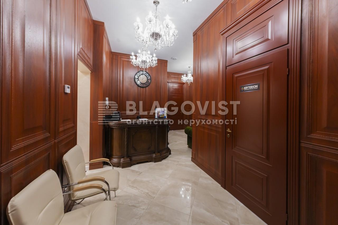 Офис, H-43990, Прорезная (Центр), Киев - Фото 17