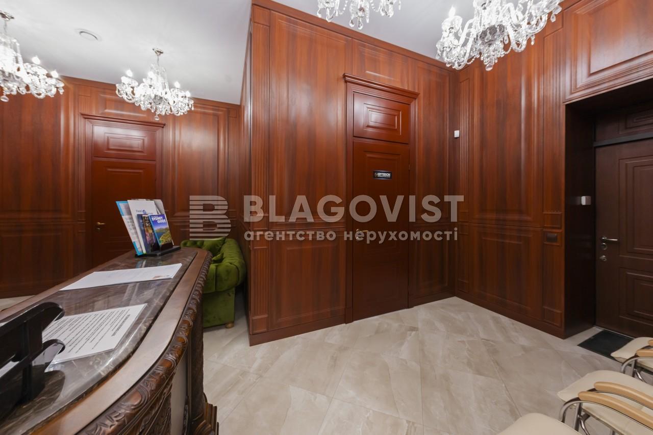 Офис, H-43990, Прорезная (Центр), Киев - Фото 18
