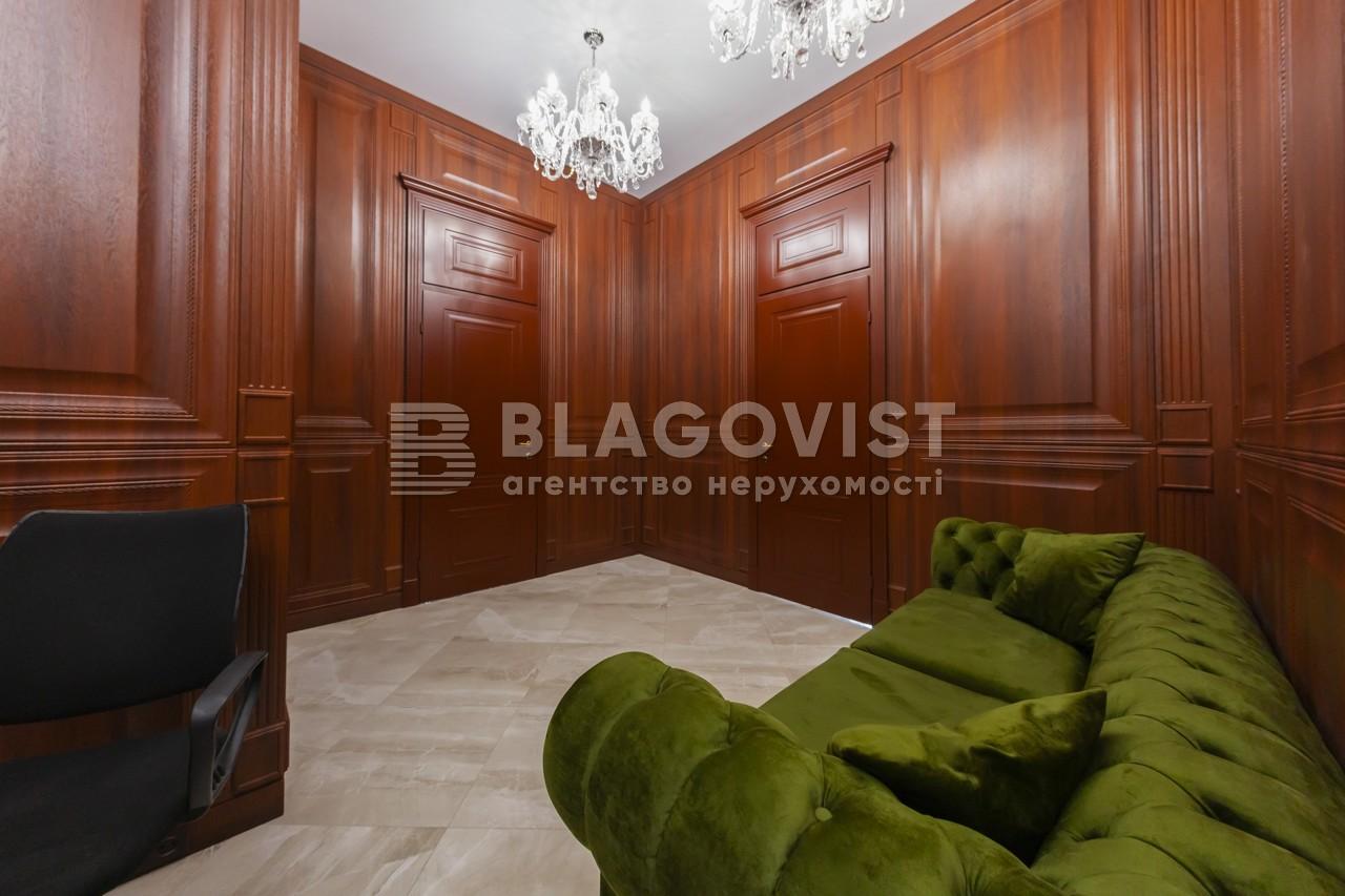 Офис, H-43990, Прорезная (Центр), Киев - Фото 16