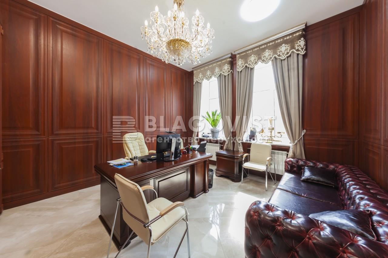 Офис, H-43990, Прорезная (Центр), Киев - Фото 1