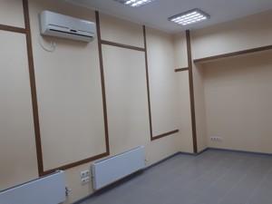 Офисно-складское помещение, Гавела Вацлава бульв. (Лепсе Ивана), Киев, R-25313 - Фото