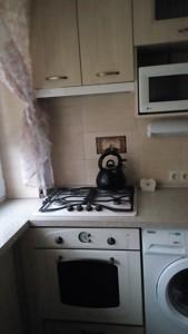 Квартира Отрадный просп., 36, Киев, Z-371460 - Фото