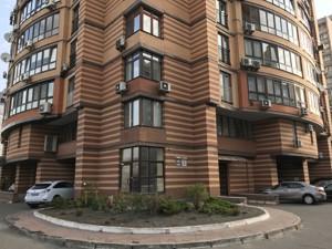 Офис, R-25317, Панаса Мирного, Киев - Фото 8