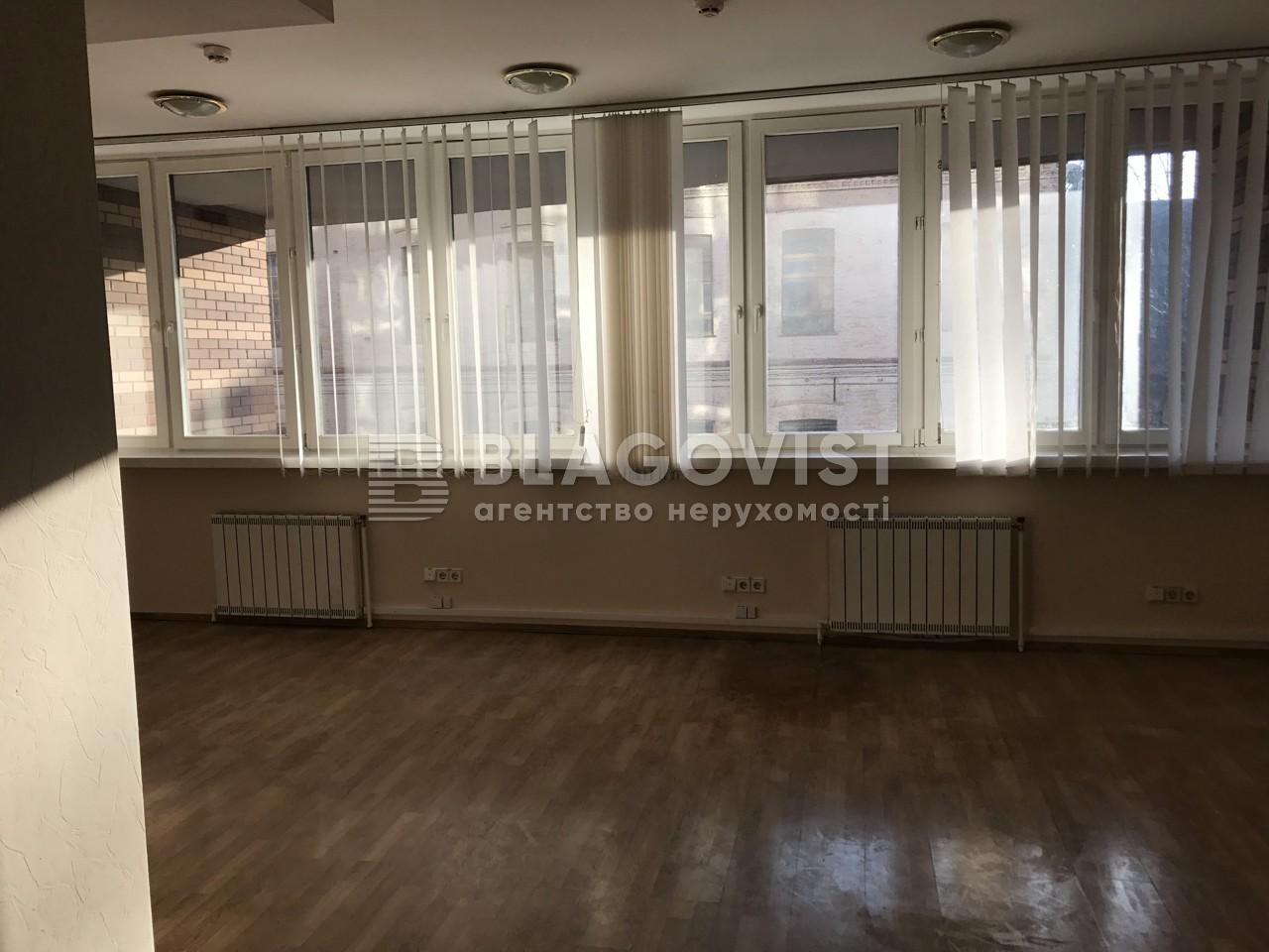 Офис, R-25317, Панаса Мирного, Киев - Фото 6