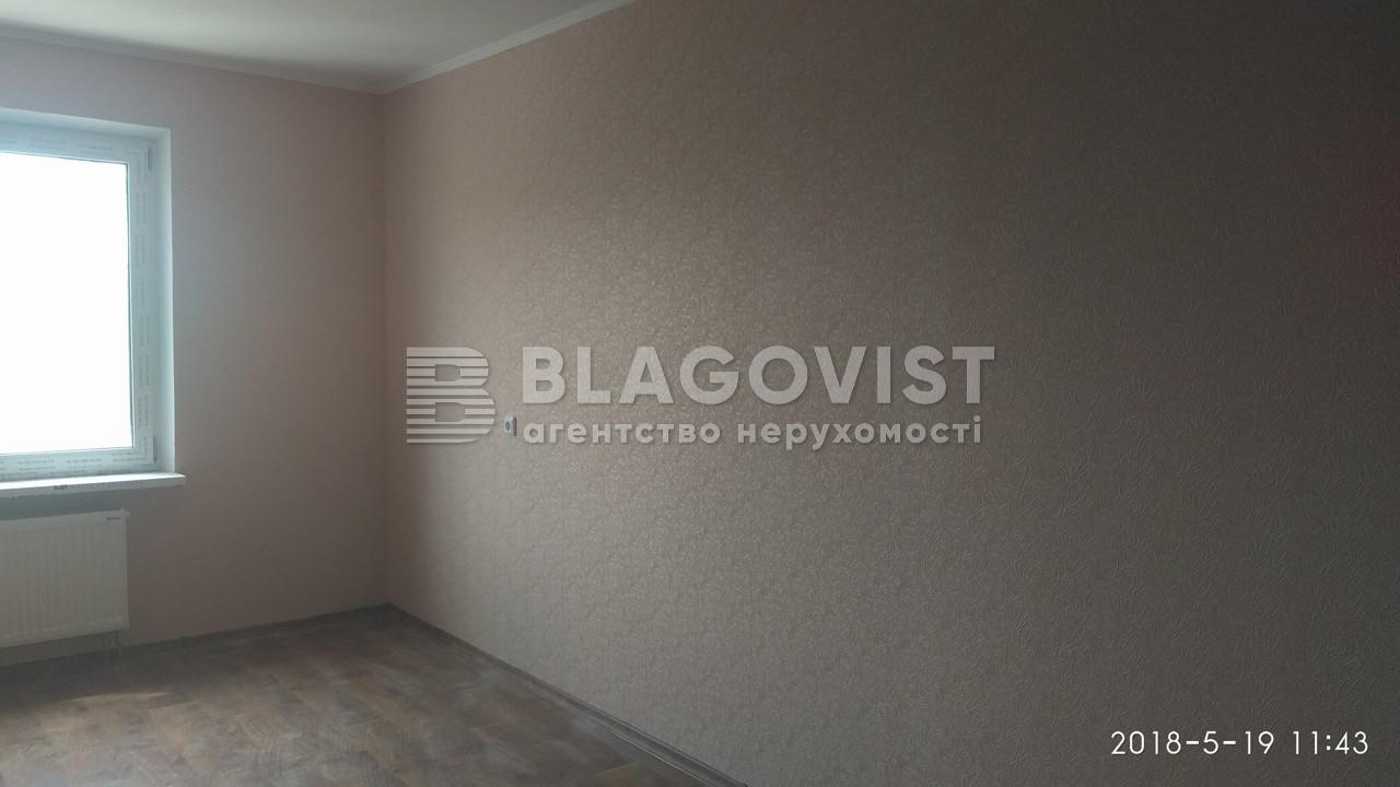 Нежилое помещение, A-109561, Зоологическая, Киев - Фото 5